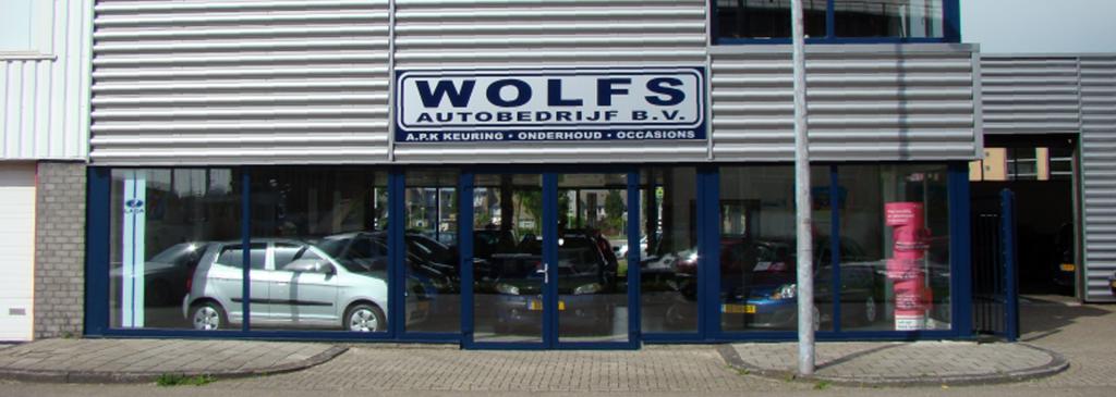 wolfs garage